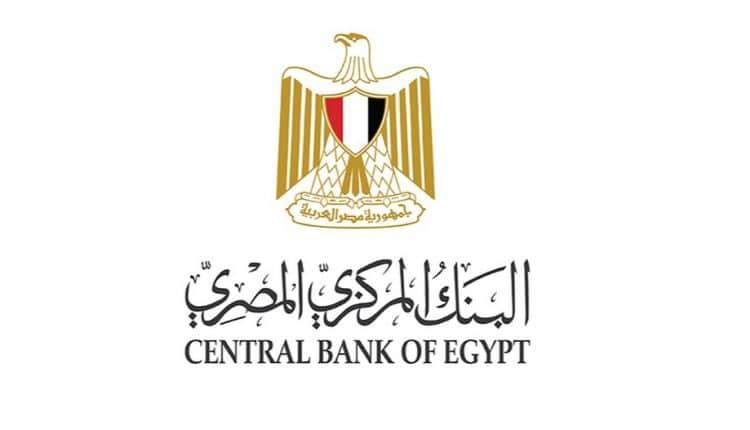 مبادرة البنك المركزي المصري لحل مشاكل المتعثرين