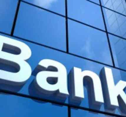 البنك رفض اعطائي قرض