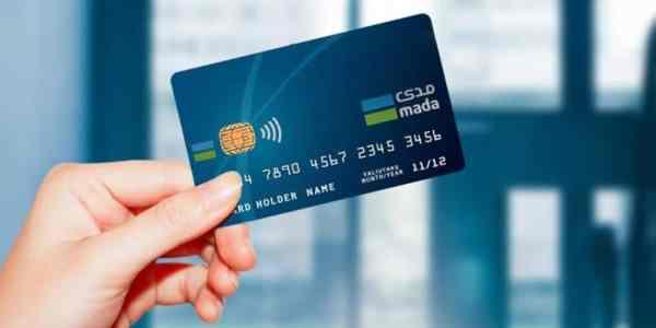 عقوبة عدم سداد بطاقة الائتمان في مصر