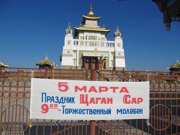 """""""Mongolia"""