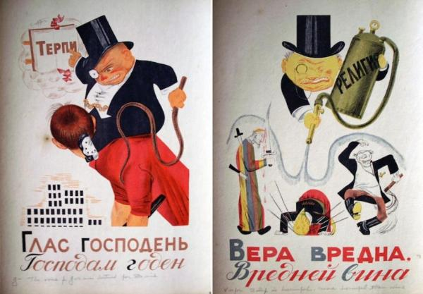 Soviet anti-capitalist propaganda
