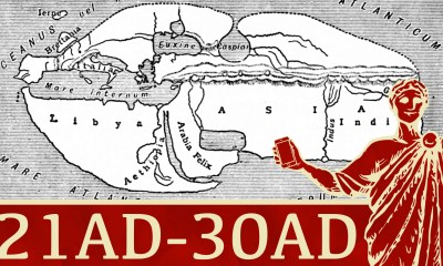 Germanicus, Strabo, The Geography | 21AD-30AD