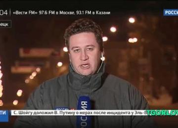 «Россия 24» назвала Зоряна и Шкиряка виновными в убийстве «Гиви»