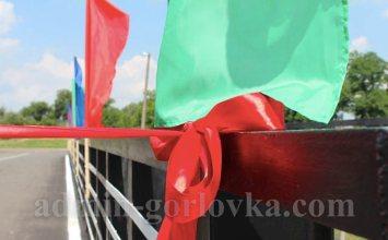 В Горловке для ремонта закрыли путепровод по улице Калашникова. Как его объехать?