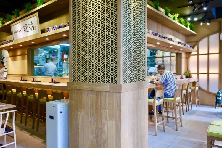 天丼琥珀   Tokyo Grand Renovation