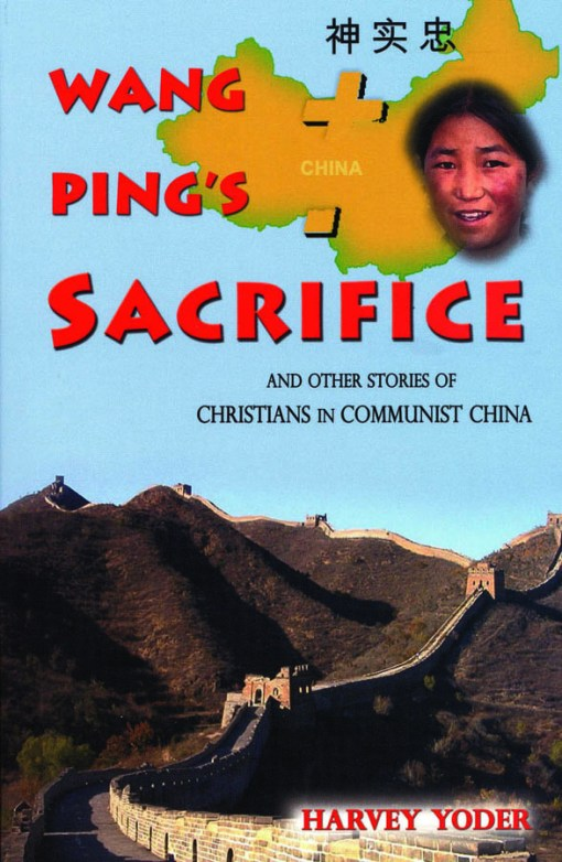 Wang Ping's Sacrifice  and other stories of Christians in Communist China