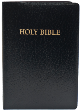 KJV Gift and Award Bible
