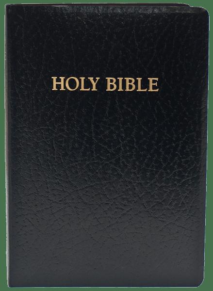 KJV Gift and Award Bible