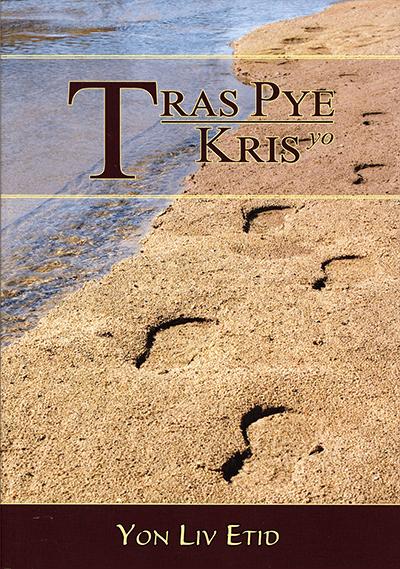 Tras Pye Kris Yo