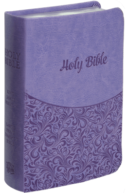 Purple Simulated Leather Bible