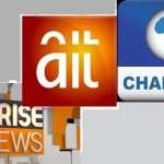 Channels, AIT, Arise TV In Big Trouble as NBC Fines Them N9m Over #EndSARS Coverage
