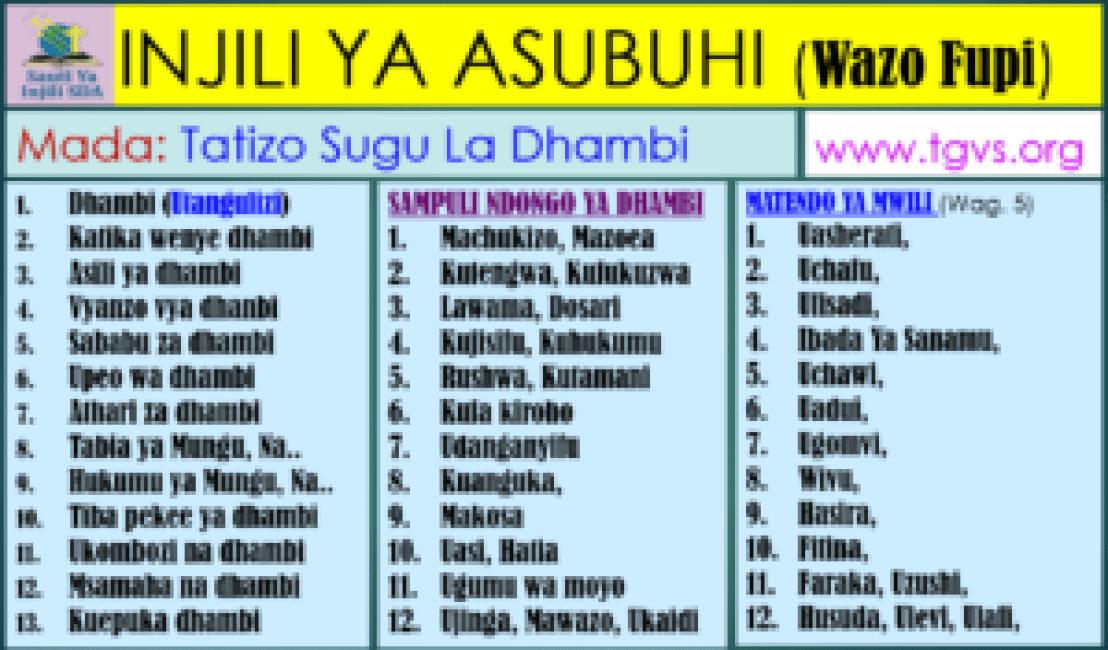 Dhambi 1