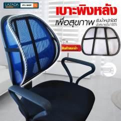 Swivel Chair Lazada Electric Massage Chairs โฮมออฟฟศ โตะคอมพวเตอร คณภาพด ราคาถก ซอเลย Th