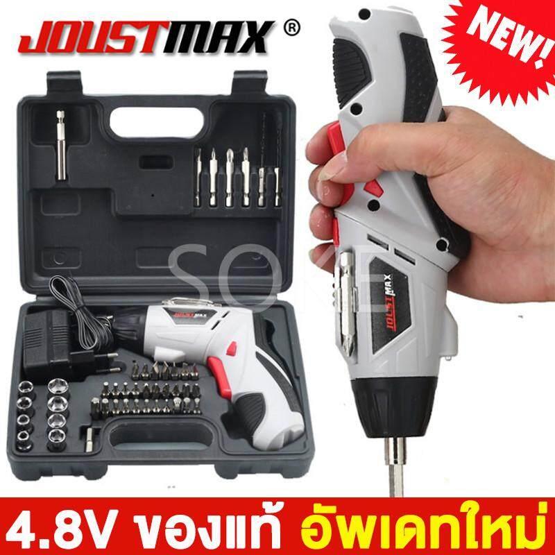Joust Max สว่านไฟฟ้า ไร้สาย 4.8V 45 in 1 ชาร์แบตในตัว