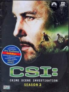 Boomerang CSI Crime Scene Investigation 02/ไขคดีปริศนา เวกัส ปี 2 (6 Discs Digipack - Metal Box Set)