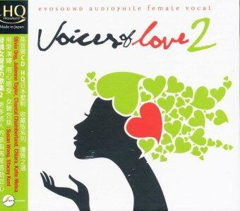 AmornMovie HQCD Voices Of Love 2