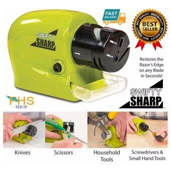 FHS SWIFTY SHARP ที่ลับมีดไฟฟ้า เอนกประสงค์ (สีเขียว) สำหรับลับมีด ลับของมีคม ลับกรรไกร ลับไขควง