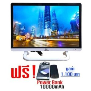 ABISU LED TV 22