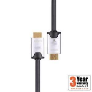 Prolink สาย HDMI หัวโลหะ รุ่น HMC270-0200 2 เมตร - สีดำ