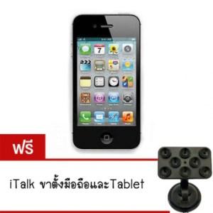 REFURBISHED Apple iPhone4S 16 GB (Black) ฟรี italk ขาตั้ง
