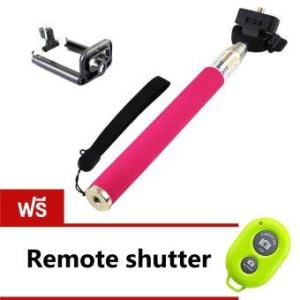 ashutb Monopod Selfie Z07-1 - สีชมพู (ฟรี AB Bluetooth Shutter สีเขียว)