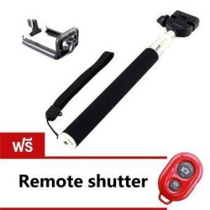 Monopod Selfie Z07-1 (สีดำ) ฟรี AB Bluetooth Shutter (สีแดง)