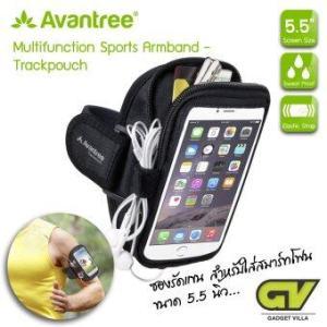 Avantree ซองรัดแขนสำหรับใส่สมาร์ทโฟน เก็บของได้เยอะ - Trackpouch for smart phone TR801 - (สีดำ)