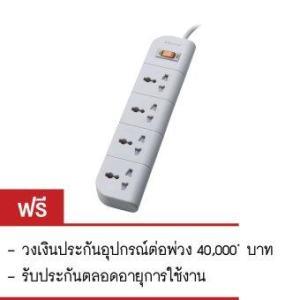Belkin ปลั๊กไฟ Essential Surge Protector 4 ช่อง 1.8M รุ่น F9E400th1.8M ( White )