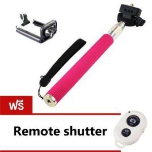 ashutb Monopod Selfie Z07-1 - สีชมพู (ฟรี AB Bluetooth Shutter สีขาว)