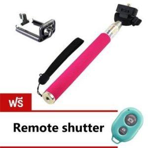 ashutb Monopod Selfie Z07-1- Pink (ฟรี AB Bluetooth Shutter Blue)