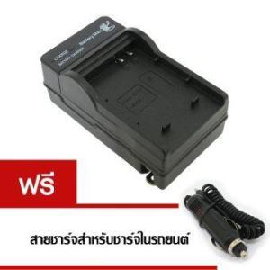 Battery Man Canon แท่นชาร์จแบตเตอรี่กล้อง รุ่น NB-10L (ฟรี สายชาร์จสำหรับชาร์จในรถยนต์)