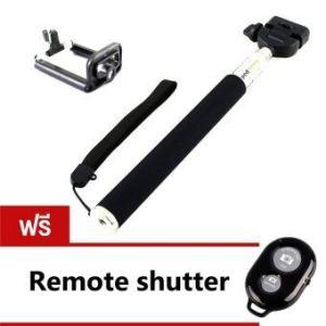 Monopod Selfie Z07-1 (สีดำ) ฟรี AB Bluetooth Shutter (สีดำ)