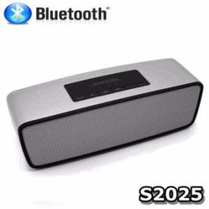 Center ลำโพงบลูทูธ Mini Bluetooth Soundlink รุ่น S2025 (สีเทา)