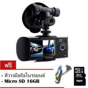 Big Car cameras กล้องติดรถยนต์ กล้องหน้า/กล้องหลัง รุ่น R300 (Black) แถมฟรี ที่วางมือถือในรถ+SD 16GB