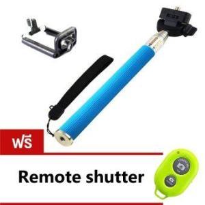 Ashutb Monopod Selfie Z07-1 - สีฟ้า (ฟรี AB Bluetooth Shutter - สีเขียว)