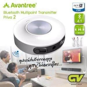 Avantree Priva II 2 - อุปกรณ์ส่งสัญญาณบลูทธจากทีวี ส่งเสียงไปที่หูฟังบลูทูธ(สีขาว)