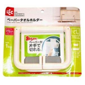 อุปกรณ์แขวนกระดาษทิชชูแม่เหล็ก Micronware - 14.5 x 11.5 ซม.