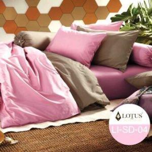Lotus Impression ชุดผ้าปูที่นอน 5 ฟุต 5 ชิ้น - รุ่น LI-SD004-5ft สีชมพู