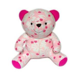 Admire Home Collection Softee Pillows Bear Sitting - Light Pink