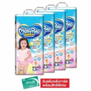 MAMYPOKO มามี่โพโค กางเกงผ้าอ้อมเด็ก PANTS EXTRA DRY SKIN - GIRL ไซส์ XXXL 14 ชิ้น (2 แพ็ค ทั้งหมด 28 ชิ้น)