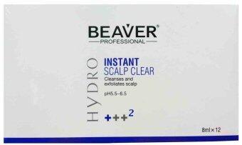Beaver HS Instant Scalp Clear 8ml. (12pcs)