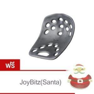 BackJoy แผ่นรองนั่งป้องกันปวดหลัง SitSmart Relief (Black) แถมฟรี JoyBitz (Santa)