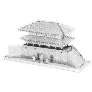 3D Mini Metal Puzzles Korean Sungnyemun - Silver