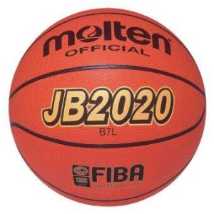Molten ลูกบาสเก็ตบอล - รุ่น B7L สีส้ม