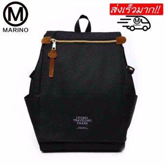 Marino กระเป๋า กระเป๋าเป้ กระเป๋าสะพายหลังสีดำ Woman Backpack No.0210 - Black
