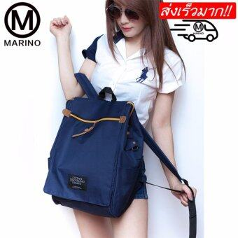 Marino กระเป๋า กระเป๋าเป้ กระเป๋าสะพายหลัง Woman Backpack No.0210 - D.Blue