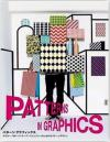 Patterns in Graphics PIE International; Bilingual edition