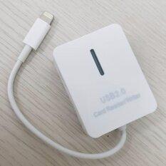 การ์ดรีดเดอร์ 5 in 1 สำหรับ iPad4/Mini iPad