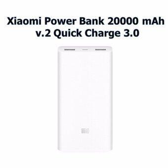 Original Xiaomi Power bank 20000 mAh v.2C Quick Charge 3.0