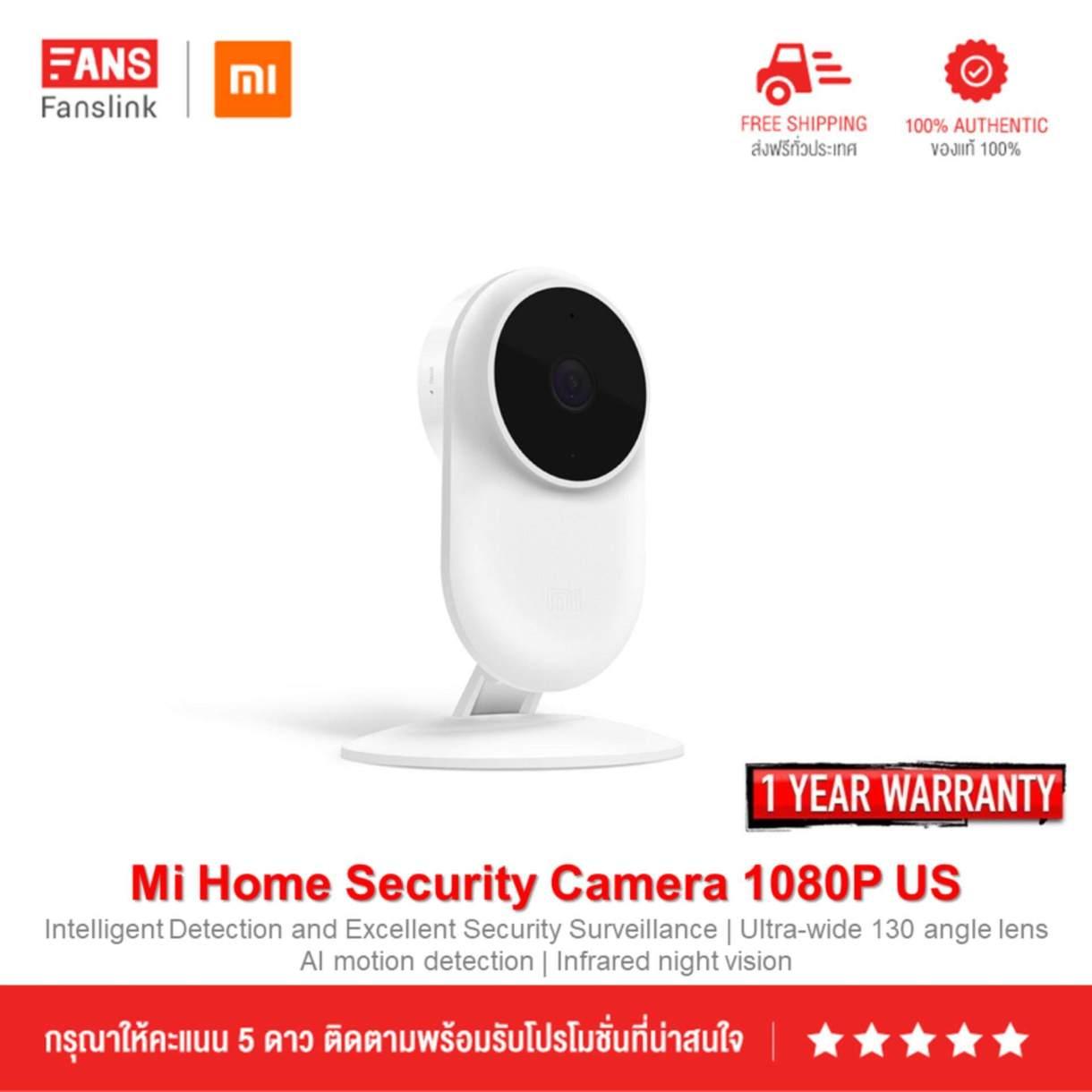 Mi Home security Camera Basic 1080p US แนะนำ 9 ไอเทมน่าสนใจของ Xiaomi - แนะนำ 9 ไอเทมน่าสนใจของ Xiaomi